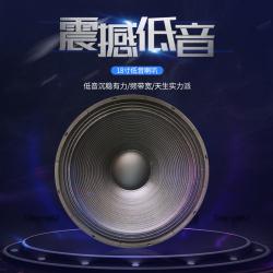 JQ 18寸低音喇叭 18W221001