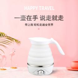 麦茶 硅胶折叠水壶 K1