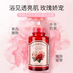 摩塔大马士革玫瑰沐浴露 舒缓温和控油滋润提亮清洁肌肤男女