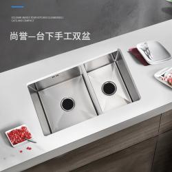 尚誉304不锈钢厨房家用台下双盆水槽套餐双槽洗菜盆洗碗槽加厚 7039/7643/8345