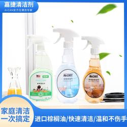 嘉捷厨房去油污,浴室,多用途清洁剂