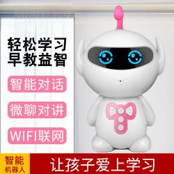 智能机器人儿童陪伴AI语音对话高科技互动英语学习早教机