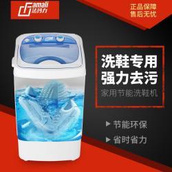 法玛力洗鞋机小型家用洗鞋神器智能懒人洗鞋器宿舍刷鞋机器非全自动 XPB70-788(UV消毒)