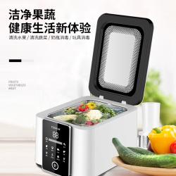 特锶源 果蔬清洗机 T-GSJ-X7 清洗水果蔬菜奶瓶消毒
