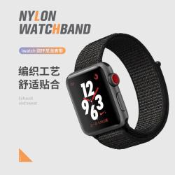 睿客 适用苹果Apple watch4尼龙回环表带iwatch3/2运动回环男女款表带