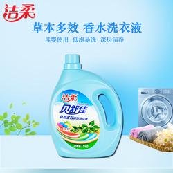 5KG 洁柔贝舒佳草本多效香氛 COCO魅力香水洗衣液