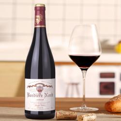 法国普济耶西拉红葡萄酒 2015Bordière Nord Syrah 750ml