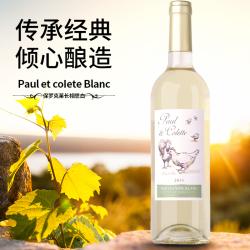 法国保罗克莱长相思白葡萄酒2016Paul et colete Blanc 750ML