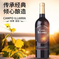 西班牙肯博亚拉干红葡萄酒100%