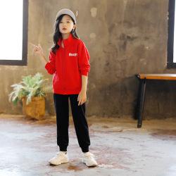 其利 现货2019秋冬季新款儿童时尚休闲精棉卫衣运动套装带帽童装