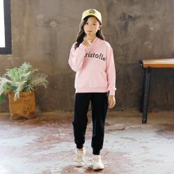其利 现货2019秋冬季新款儿童时尚休闲真棉卫衣运动套装带帽童装