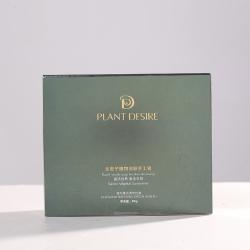 植愿无患子植物洁肤手工皂(80g)