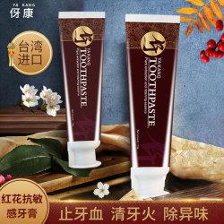 伢康 台湾进口 植物配方 除异味 金盏花,红花,薄荷三种口味成人牙膏  110g 3支装