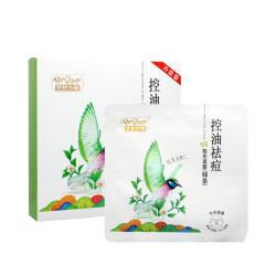 悠然小铺 绿茶控油祛痘隐形面膜 38g/片*6片