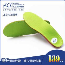 男女儿童减震透气吸汗防臭矫正足弓支撑矫正运动鞋垫 儿童款 26