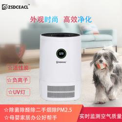 东承 桌面式家用卧室办公室通用杀菌除尘除甲醛PM2.5负离子空气净化器KJ-160