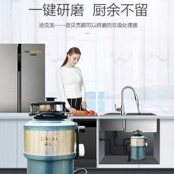 迪克龙 厨余垃圾处理器 DKL-018(智能研磨型)