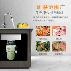 迪克龙 厨余垃圾处理器 DKL-018(气动开关型)