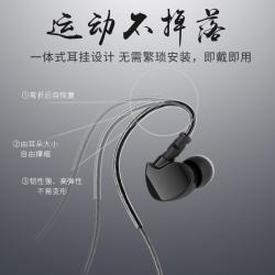 广州听神 小巧运动挂耳式3D立体声耳机 G0