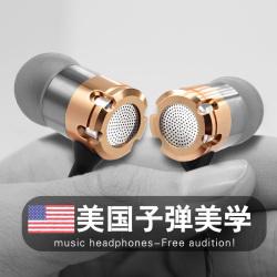 广州听神 3D立体声金属耳机壳有输气孔入耳式耳机 R5