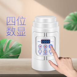 标古兰 旅行电热水壶 MGH888