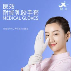 有粉/无粉 手套可触屏保湿美容护理美白手套睡眠纯棉手膜冬季