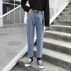高腰直筒阔腿牛仔裤 827