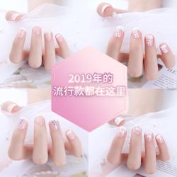 9款 新品果冻胶纯色可拆卸穿戴式美甲成品假指甲贴片健康持久防水孕妇可用不伤甲