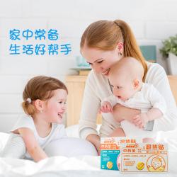 跳跳猴 医用退热贴婴儿儿童成人退烧贴散热冰凉贴冷敷宝宝降温贴