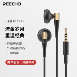REECHO 余音RC ONE經典平頭塞耳機 耳塞式 金屬 音樂耳機高解析HIFI女毒三頻均衡 帶麥