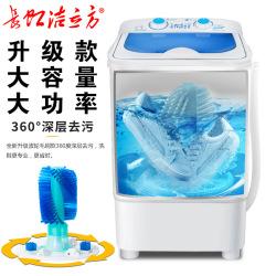 长虹立洁方洗鞋机器半全自动小型家用洗鞋刷鞋神器机懒人迷你长虹洗鞋机 XPB60-688(UV消毒)