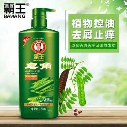 【批发链接】霸王姜汁皂角黑芝麻茶籽洗发水750ml