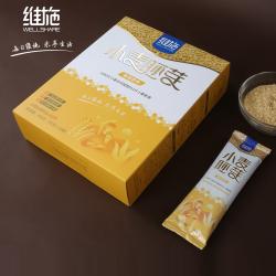 小麦胚芽富硒原味纯胚芽粉麦胚芽片谷物杂粮即食早餐