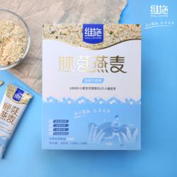 坚果牛奶位早餐即食冲饮代餐营养坚果谷物燕麦片