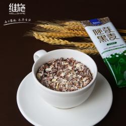 奇亚籽谷物燕麦片280g即食早餐代餐水果冲饮
