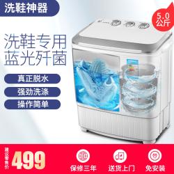 小鸭洗鞋机半全自动XPB50-588S洗鞋机