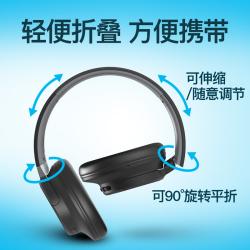 ARTISTE B20头戴式无线蓝牙耳机手机电脑折叠便携音乐重低音耳麦