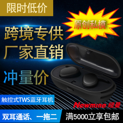 纽曼Newmine 降噪无线蓝牙耳机 ET-9J 简约时尚单耳通话