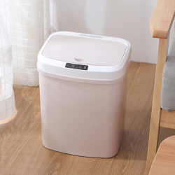 Bakoln 感应垃圾桶家用客厅卫生间创意自动智能电动厕所厨房带盖