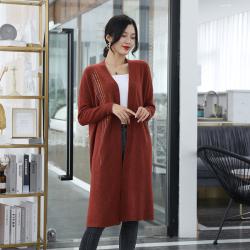 秋装羊毛针织外套女秋冬女装中长款外披衫气质毛衣开衫 DB17FWC081W