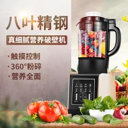 GEMAT新款破壁料理机家用加热多功能全自动小型辅食养生豆浆302H