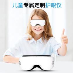 螺牌 儿童护眼仪升级版 音乐功能眼保仪眼睛按摩仪智能眼部按摩器 1008