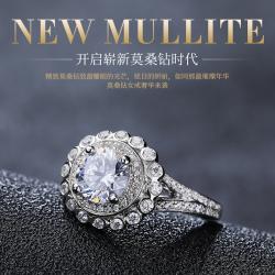 眾耀珠寶 經典四爪戒指 ER7542
