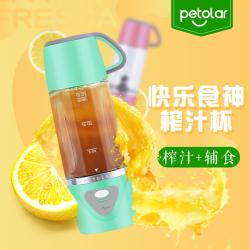 派多乐petolar男神榨汁杯便携迷你辅食榨汁机多功能USB创意果汁杯 ck-fb020