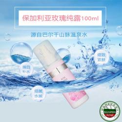 欧洲进口纯天然全身适用玫瑰保湿亮肤纯露100ml 消炎抗过敏抗衰老保湿