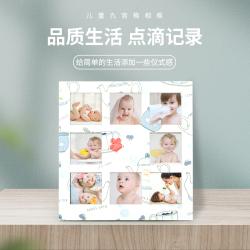 旭辉家饰 儿童九宫格相框、儿童四宫格相框摆台可爱可定制创意 多窗口卡通风格XHXK002