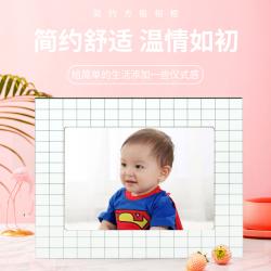 旭辉家饰简约方格相框摆台 北欧室内家居 6寸、7寸