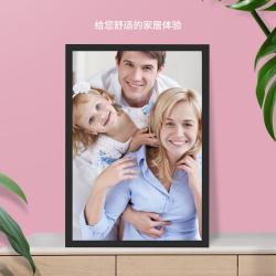 旭辉家饰 简约时尚A4相框风格摆件壁挂室内家居XHXK004