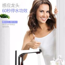 LORD智能感應式洗手盆感應水龍頭單冷全自動感應器家用BD-8919