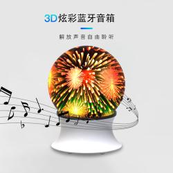 YILAIBAO 3D炫彩蓝牙音箱 家居美观时尚办公室摆件送礼YJ-BT-39